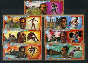 Equatorial Guinea MNH Set Munich Summer Olympics & Landmarks 1972