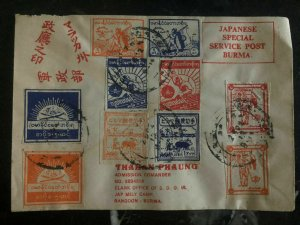 1943 Burma Japan Occupation Cover Special Service post Rangoon Imperfs Mily Camp