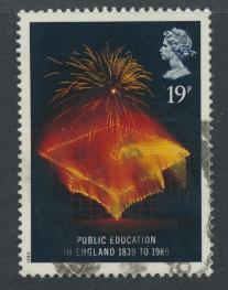 Great Britain SG 1432  Used   - Anniversaries