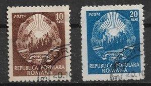Romania used