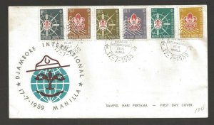 1959 Indonesia Boy Scout World Jamboree Philippines FDC