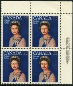 Canada USC #704 T1 Untagged UR Imprint Block - Crease Slightly on Selv. Cat.$125