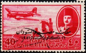 Egypt. 1952 40m S.G.400 Fine Used