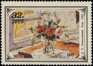 Russia #4765-4769, Complete Set(5), 1979, Art, Never Hinged