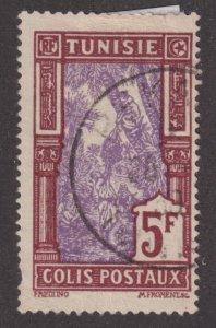Tunisia Q23 Gathering Date Fruit 1926