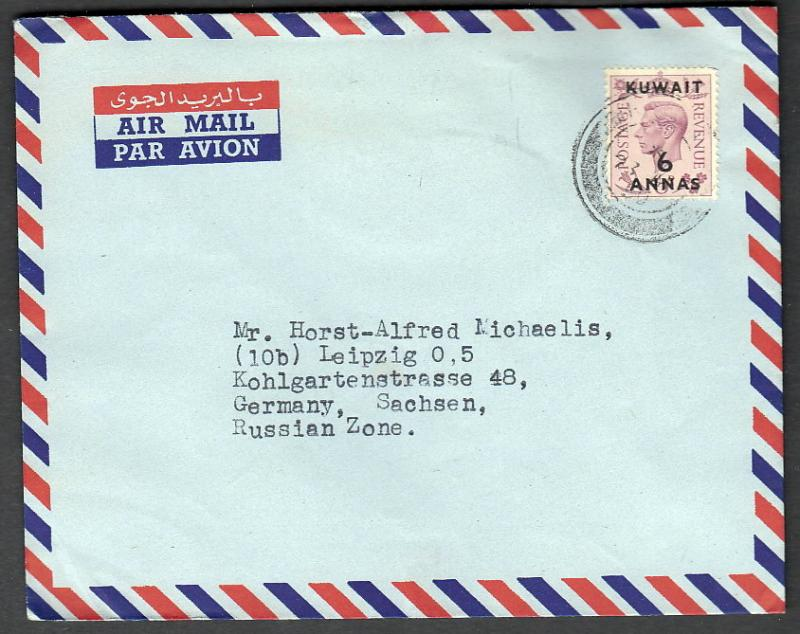 KUWAIT 1950's overprint on KGVI UK on cover to Germany