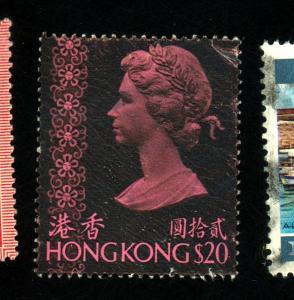 Hong Kong #327 MINT F-VF No Gum Corner Crease Cat $175