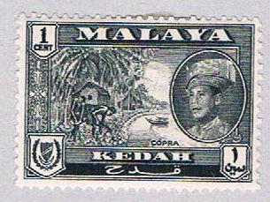 Malaya Kedah 95 MLH Sultan Abdul Halim (BP23318)