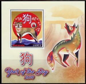 RWANDA  2017  LUNAR  NEW YEAR OF THE  DOG  SOUVENIR SHEET MINT NH