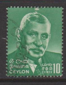 Ceylon Sc#390 Used