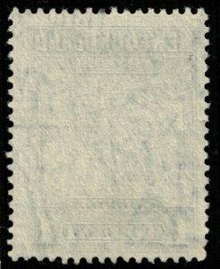 1932-1944, Newfoundland, Codfish, 1cent (Т-8473)
