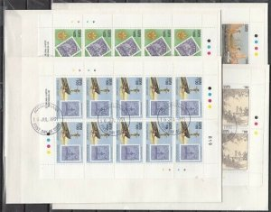 Ghana, Scott cat. 1296-1303. Sheets of 10. 8 First day covers. ^