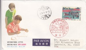 1971, Japan: International Letter Writing Week, FDC (S18835)