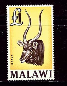 Malawi 17 MNH 1964 Antelope