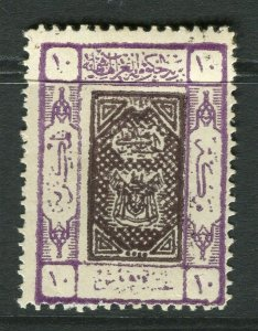 SAUDI ARABIA; 1924 early Mecca local issue Mint hinged 10pi. value, Shade
