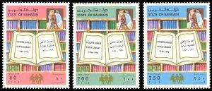 Bahrain 1996 Scott #465-467 Mint Never Hinged