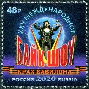2020 Russia International Bike Show (Scott NA) MNH