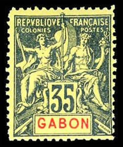 CAMEROUN 25  Mint (ID # 83792)