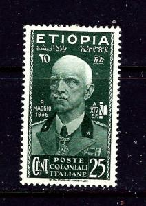 Ethiopia N3 MH 1936 issue