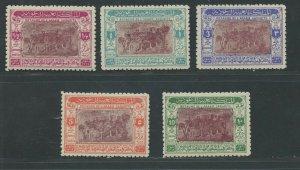 SAUDI ARABIA SCOTT# 180-184 MINT NEVER HINGED LUXURIOUS AS SHOWN II