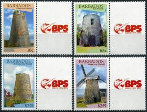 Barbados 2015. Windmills (MNH OG) Set of 4 stamps