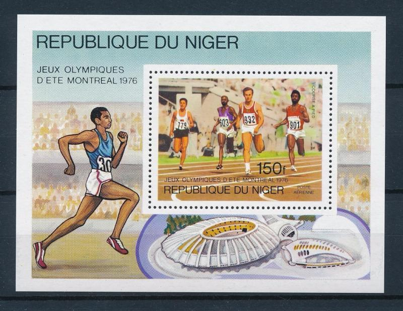 [55732] Niger 1976 Olympic games Montreal Athletics MNH Sheet