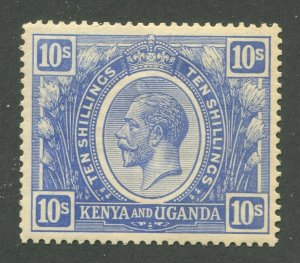 KENYA, UGANDA, & TANZANIA #36 MINT