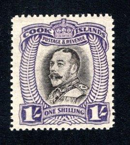 Cook Islands, Scott 97, VF, Unused, Original Gum, CV $27.50   ....... 1500061