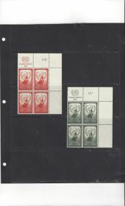 United Nations New York 29-30 w/Control # Human Rights MNH