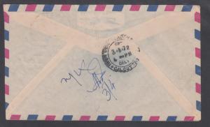 Bangladesh local, Pakistan Sc 134a on 1972 Air Mail cover, BANGLADESH LIBERATION