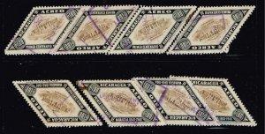 NICARAGUA STAMP 1946 USED STAMPS LOT