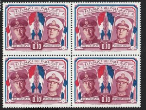 1955 Paraguay President Alfredo Stroessner, Peron MNH VF Block of 4