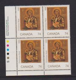 CANADA PLATE BLOCK MNH STAMPS #1224. LOT#PB507
