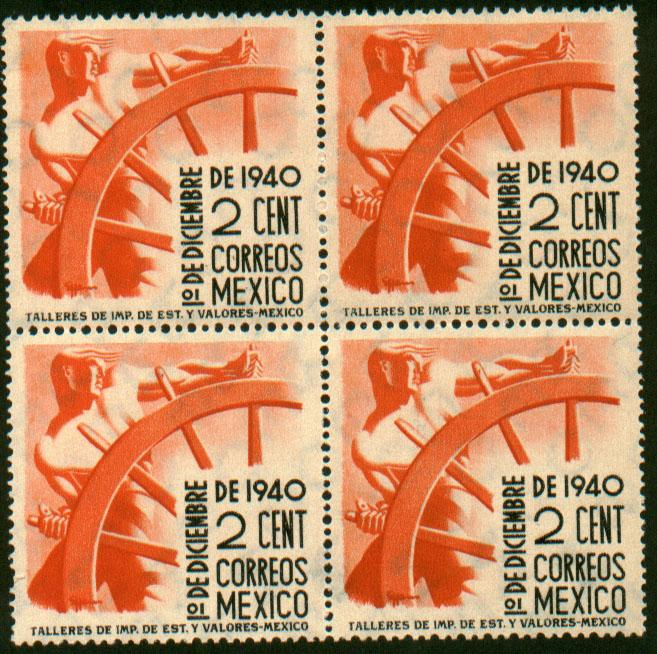 MEXICO 764, 2c Presidential Inaug. Block of 4. Mint, NH(613)