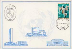 United Nations Vienna, Event, Stamp Collecting