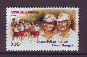 J25103 JLstamps 1995 indonesia set of 1 mnh #1605 1st lady and president