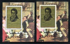 Fujeira Beethoven MNH imperf and perfor1970 Music Musician . x23755