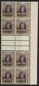 Gwalior SG# 113 - Gutter Margin Block of 8 - Mint Never Hinged - 051017