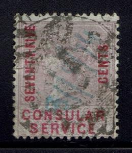 Great Britain - Consular Service 75c Stamp - Barefoot #56 - Used - Lot 040416
