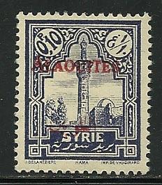 Alaouites # 25, Mint  Hinge