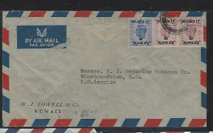 KUWAIT   (PP2408B)  1952  ON GB  4A/4D+6A/6DX2 A/M TO USA