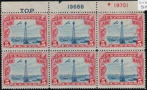 U.S. C11 FVF MH PBlk/6 (102920)