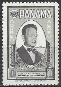 Panama  C252  MNH  UN Dag Hammarskjold