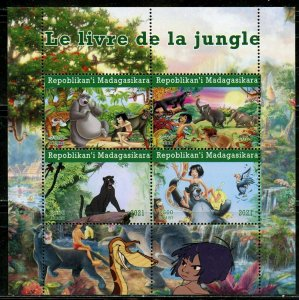 2021 THE JUNGLE BOOK SHEET OF FOUR  MINT NEVER HINGED