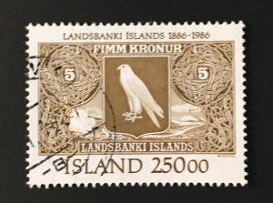 Iceland Sc. #627, used