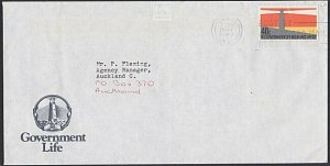 NEW ZEALAND 1987 Govt Life Dept 40c Lighthouse on cover ex Parnell..........F187