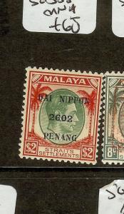 MALAYA JAPANESE OCCUPATION (P2601B) PENANG DN  $2.00  SGJ88   MNH