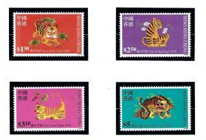 Hong Kong 807-10 MNH 1998 Year of the Tiger