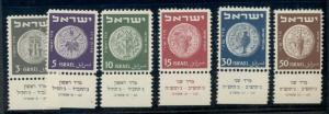 ISRAEL #17-22, Coin set with tabs, og, NH, VF, Scott $65.00