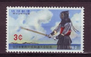 J218 jls stamp 1962 mlh ryukyu is set/1 kendo fighting
